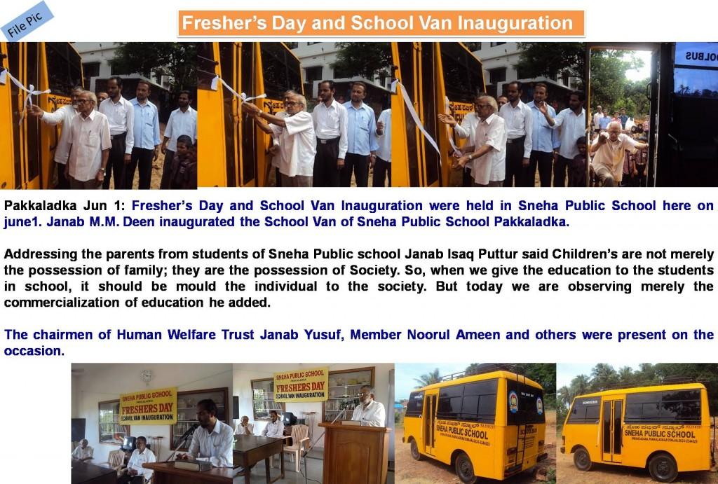 School Van Face